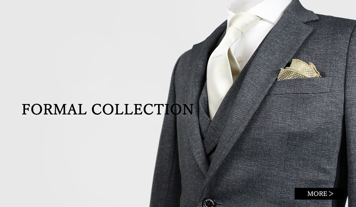 2020 formal collection