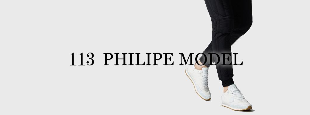 1piu1uguale3 philippemodel