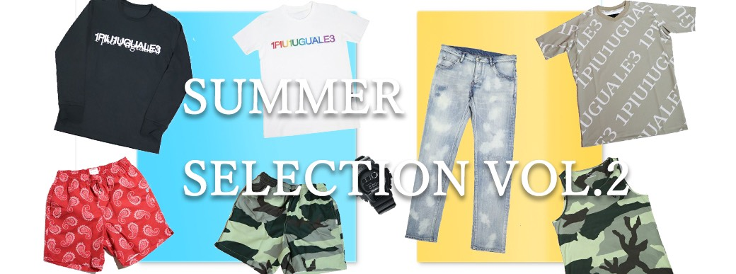 1piu1uguale3 SUMMER SELECTION Vol.2