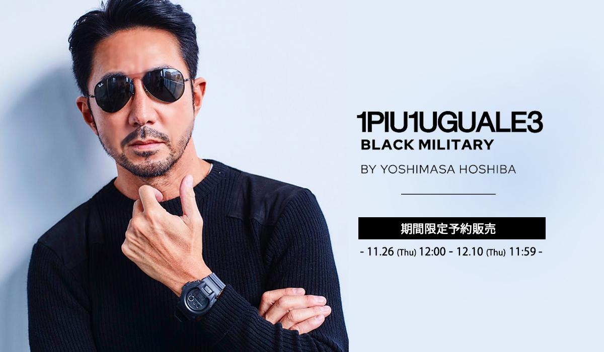 1PIU1UGUALE3 BLACK MILITARY BY YOSHIMASA HOSHIBA vol4