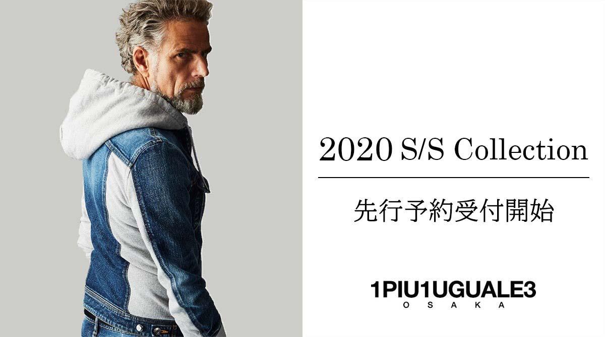 1PIU1UGUALE3 2020 S/S Collection 先行予約受付開始