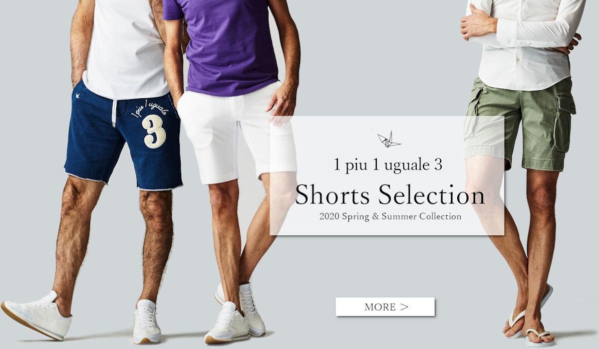 1PIU1UGUALE3 shorts selection