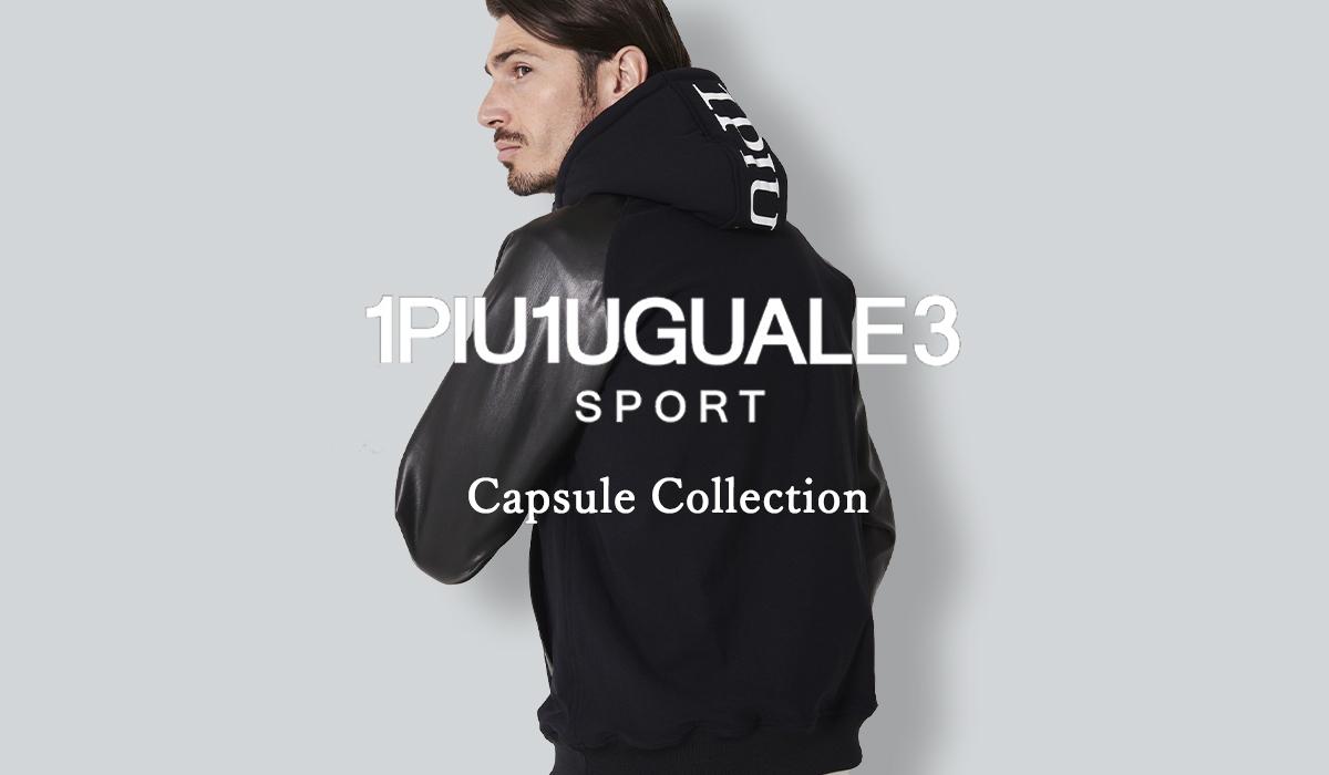 1piu1uguale3 sport capsule collection