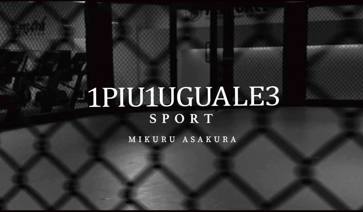 1PIU1UGUALE3 asakuramikuru